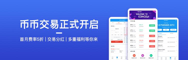 app-banner.png