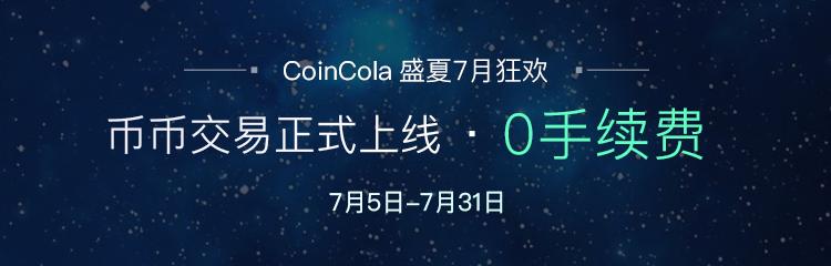 app-banner___.png